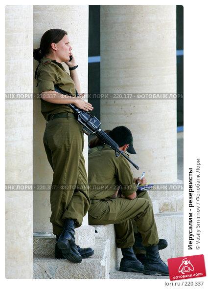 Купить «Иерусалим - резервисты», фото № 220337, снято 28 апреля 2005 г. (c) Vasily Smirnov / Фотобанк Лори