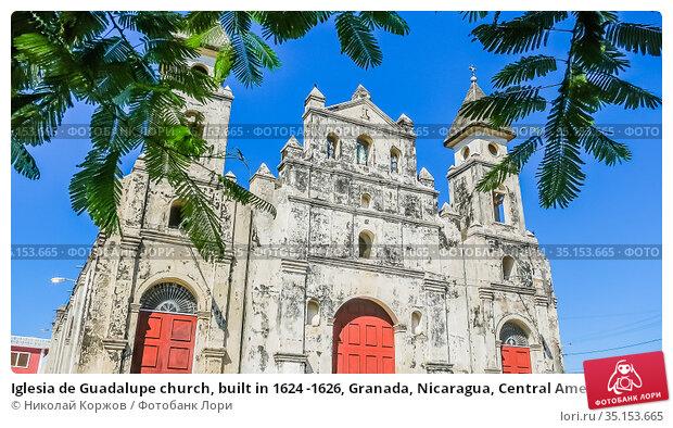 Iglesia de Guadalupe church, built in 1624 -1626, Granada, Nicaragua, Central America. Стоковое фото, фотограф Николай Коржов / Фотобанк Лори