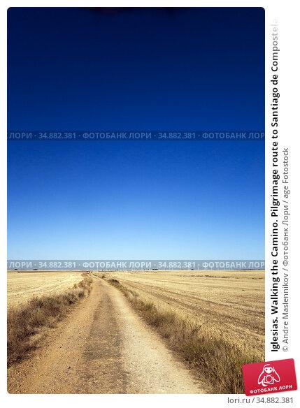 Iglesias. Walking the Camino. Pilgrimage route to Santiago de Compostela... Стоковое фото, фотограф Andre Maslennikov / age Fotostock / Фотобанк Лори