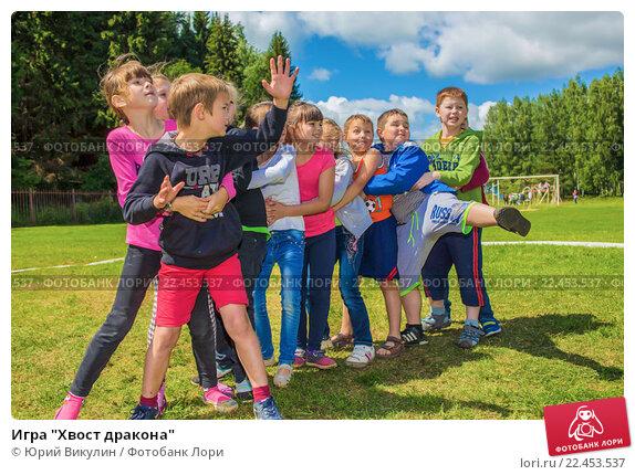 """Купить «Игра """"Хвост дракона""""», фото № 22453537, снято 1 июля 2015 г. (c) Юрий Викулин / Фотобанк Лори"""