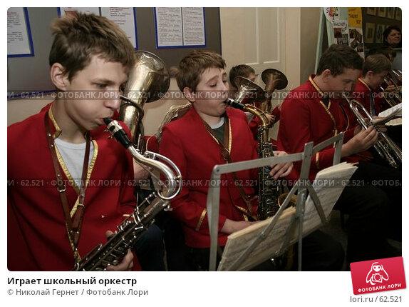 Играет школьный оркестр, фото № 62521, снято 25 мая 2007 г. (c) Николай Гернет / Фотобанк Лори