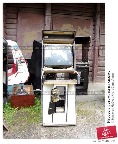 полиграфия игровые автоматы