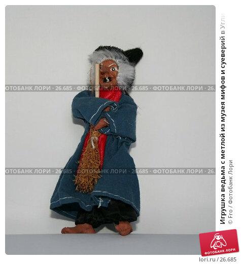 Игрушка ведьма с метлой из музея мифов и суеверий в Угличе, фото № 26685, снято 25 марта 2007 г. (c) Fro / Фотобанк Лори