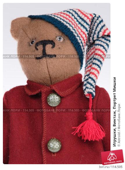 Игрушки, Винтаж, Портрет Мишки, фото № 114505, снято 8 ноября 2006 г. (c) Astroid / Фотобанк Лори