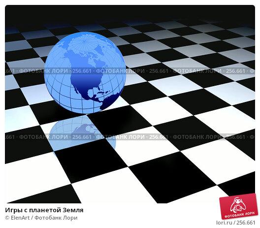 Купить «Игры с планетой Земля», иллюстрация № 256661 (c) ElenArt / Фотобанк Лори