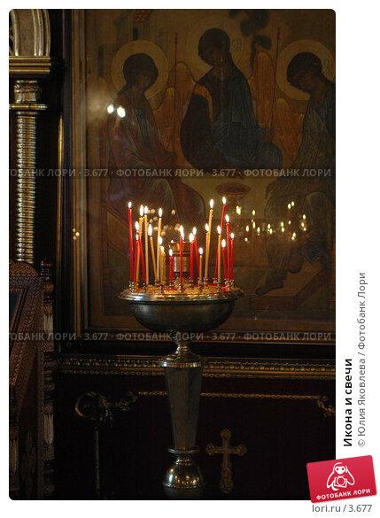 Икона и свечи, фото № 3677, снято 30 апреля 2006 г. (c) Юлия Яковлева / Фотобанк Лори