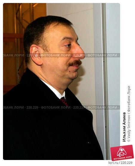 Ильхам Алиев, фото № 220229, снято 23 марта 2005 г. (c) Vasily Smirnov / Фотобанк Лори