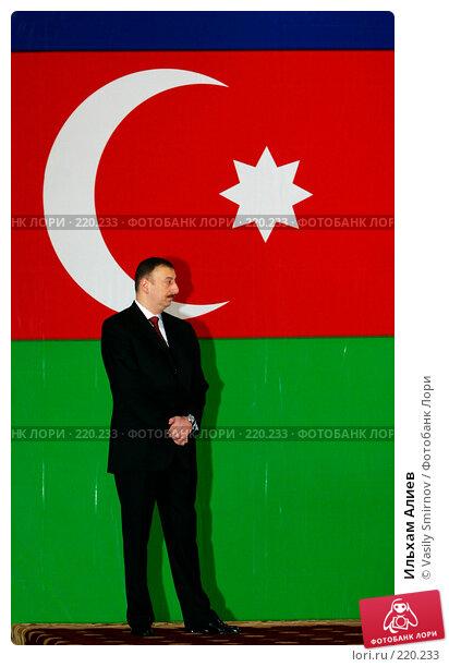 Ильхам Алиев, фото № 220233, снято 23 марта 2005 г. (c) Vasily Smirnov / Фотобанк Лори