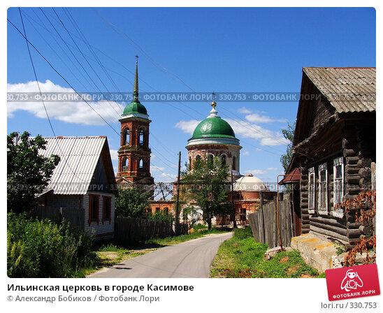 Ильинская церковь в городе Касимове, фото № 330753, снято 19 июня 2008 г. (c) Александр Бобиков / Фотобанк Лори