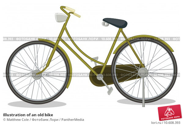 Illustration of an old bike. Стоковая иллюстрация, иллюстратор Matthew Cole / PantherMedia / Фотобанк Лори