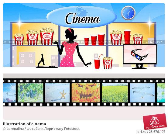 easy cinema