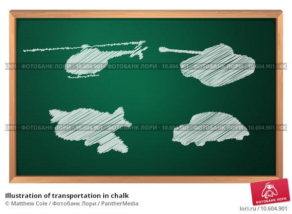 Illustration of transportation in chalk. Стоковая иллюстрация, иллюстратор Matthew Cole / PantherMedia / Фотобанк Лори