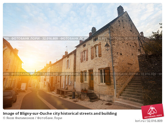 Купить «Image of Bligny-sur-Ouche city historical streets and building», фото № 32016809, снято 12 октября 2018 г. (c) Яков Филимонов / Фотобанк Лори
