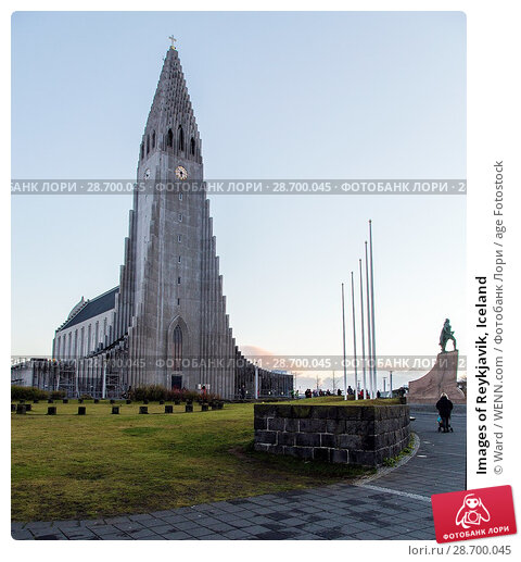 Купить «Images of Reykjavik, Iceland Featuring: Reykyavik Catherdral Where: Reykyavik, Iceland When: 26 Oct 2016 Credit: Ward/WENN.com», фото № 28700045, снято 26 октября 2016 г. (c) age Fotostock / Фотобанк Лори