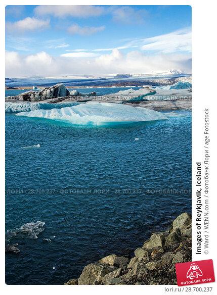 Купить «Images of Reykjavik, Iceland Featuring: Vatnajökull Glacier, Iceland Where: Reykyavik, Iceland When: 26 Oct 2016 Credit: Ward/WENN.com», фото № 28700237, снято 26 октября 2016 г. (c) age Fotostock / Фотобанк Лори
