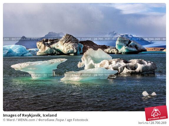 Купить «Images of Reykjavik, Iceland Featuring: Vatnajökull Glacier, Iceland Where: Reykyavik, Iceland When: 26 Oct 2016 Credit: Ward/WENN.com», фото № 28700269, снято 26 октября 2016 г. (c) age Fotostock / Фотобанк Лори