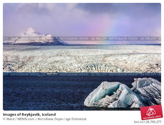 Купить «Images of Reykjavik, Iceland Featuring: Vatnajökull Glacier, Iceland Where: Reykyavik, Iceland When: 26 Oct 2016 Credit: Ward/WENN.com», фото № 28700277, снято 26 октября 2016 г. (c) age Fotostock / Фотобанк Лори