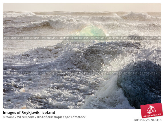 Купить «Images of Reykjavik, Iceland Featuring: Vatnajökull Glacier, Iceland Where: Reykyavik, Iceland When: 26 Oct 2016 Credit: Ward/WENN.com», фото № 28700413, снято 26 октября 2016 г. (c) age Fotostock / Фотобанк Лори