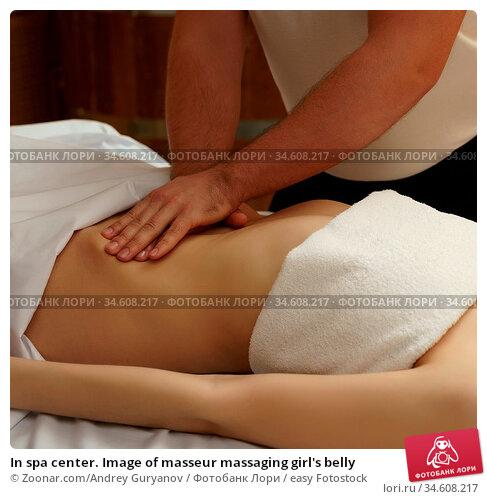 In spa center. Image of masseur massaging girl's belly. Стоковое фото, фотограф Zoonar.com/Andrey Guryanov / easy Fotostock / Фотобанк Лори