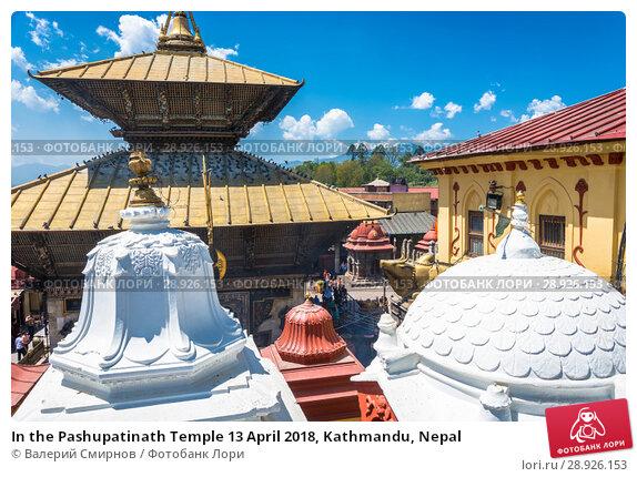 Купить «In the Pashupatinath Temple 13 April 2018, Kathmandu, Nepal», фото № 28926153, снято 13 апреля 2018 г. (c) Валерий Смирнов / Фотобанк Лори