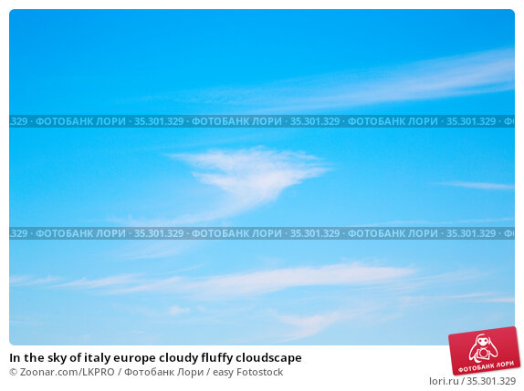 In the sky of italy europe cloudy fluffy cloudscape. Стоковое фото, фотограф Zoonar.com/LKPRO / easy Fotostock / Фотобанк Лори