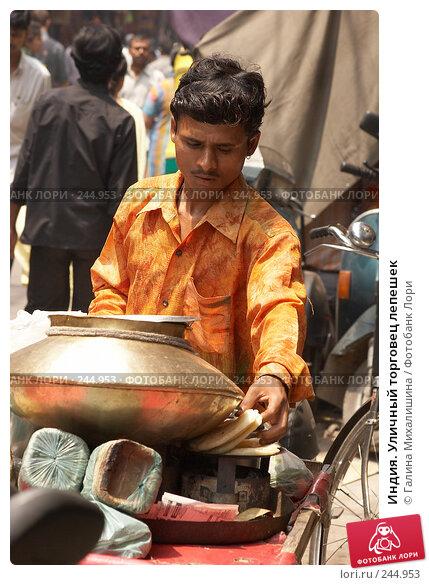 Индия. Уличный торговец лепешек, фото № 244953, снято 29 апреля 2005 г. (c) Галина Михалишина / Фотобанк Лори