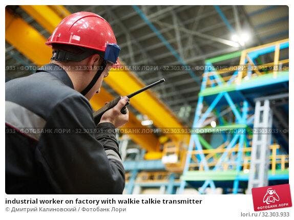 Купить «industrial worker on factory with walkie talkie transmitter», фото № 32303933, снято 21 сентября 2019 г. (c) Дмитрий Калиновский / Фотобанк Лори