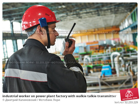 Купить «industrial worker on power plant factory with walkie talkie transmitter», фото № 32233229, снято 21 сентября 2019 г. (c) Дмитрий Калиновский / Фотобанк Лори