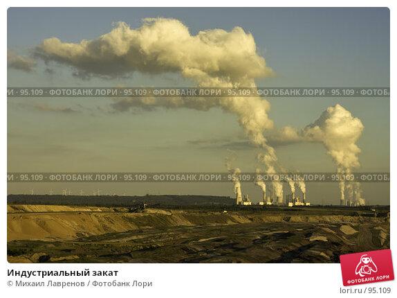 Индустриальный закат, фото № 95109, снято 15 сентября 2007 г. (c) Михаил Лавренов / Фотобанк Лори
