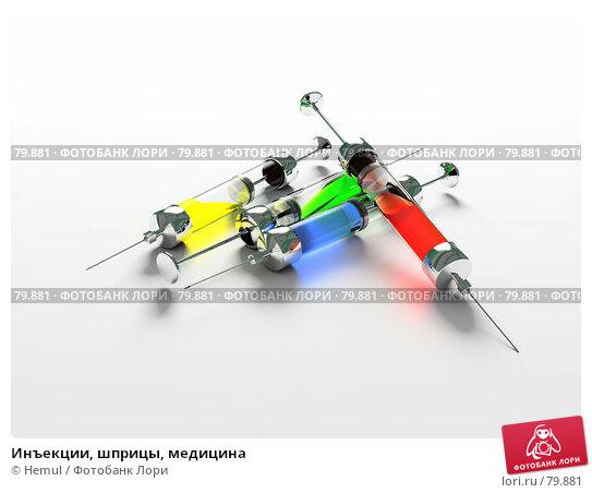 Инъекции, шприцы, медицина, иллюстрация № 79881 (c) Hemul / Фотобанк Лори