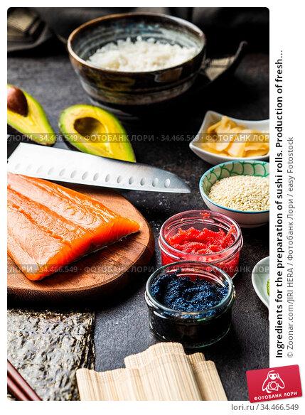 Ingredients for the preparation of sushi rolls. Production of fresh... Стоковое фото, фотограф Zoonar.com/JIRI HERA / easy Fotostock / Фотобанк Лори