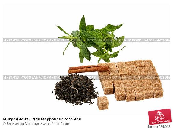 Купить «Ингредиенты для марроканского чая», фото № 84013, снято 12 июля 2007 г. (c) Владимир Мельник / Фотобанк Лори