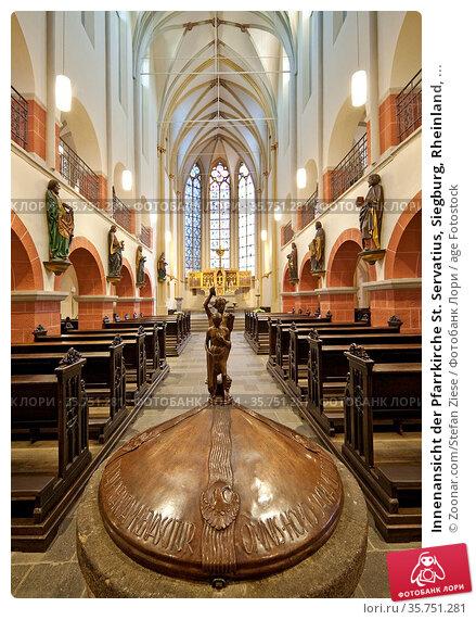 Innenansicht der Pfarrkirche St. Servatius, Siegburg, Rheinland, ... Стоковое фото, фотограф Zoonar.com/Stefan Ziese / age Fotostock / Фотобанк Лори