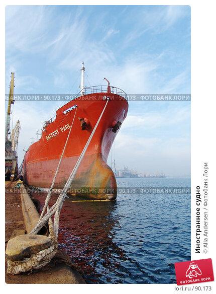 Купить «Иностранное судно», фото № 90173, снято 9 ноября 2005 г. (c) Alla Andersen / Фотобанк Лори