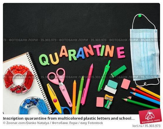 Inscription quarantine from multicolored plastic letters and school... Стоковое фото, фотограф Zoonar.com/Danko Natalya / easy Fotostock / Фотобанк Лори