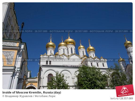Купить «Inside of Moscow Kremlin, Russia (day)», фото № 28557089, снято 11 мая 2018 г. (c) Владимир Журавлев / Фотобанк Лори