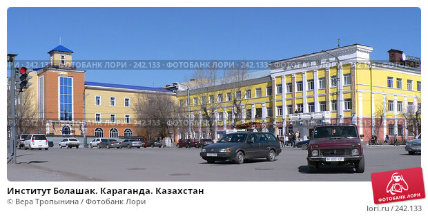 Институт Болашак. Караганда. Казахстан, фото № 242133, снято 25 мая 2017 г. (c) Вера Тропынина / Фотобанк Лори
