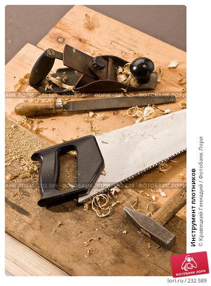Инструмент плотников, фото № 232589, снято 10 октября 2005 г. (c) Кравецкий Геннадий / Фотобанк Лори