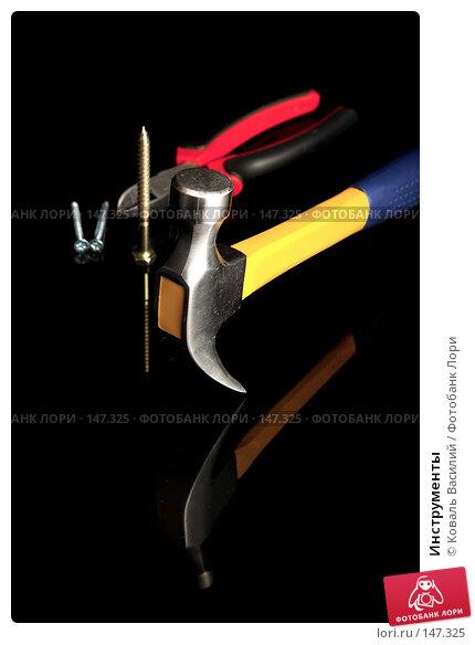 Инструменты, фото № 147325, снято 8 декабря 2007 г. (c) Коваль Василий / Фотобанк Лори