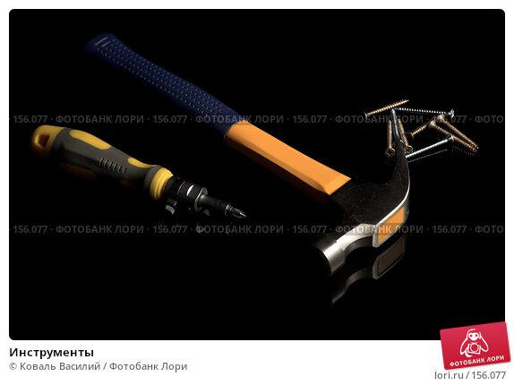 Инструменты, фото № 156077, снято 8 декабря 2007 г. (c) Коваль Василий / Фотобанк Лори