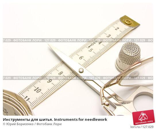 Инструменты для шитья. Instruments for needlework, фото № 127029, снято 2 сентября 2007 г. (c) Юрий Борисенко / Фотобанк Лори