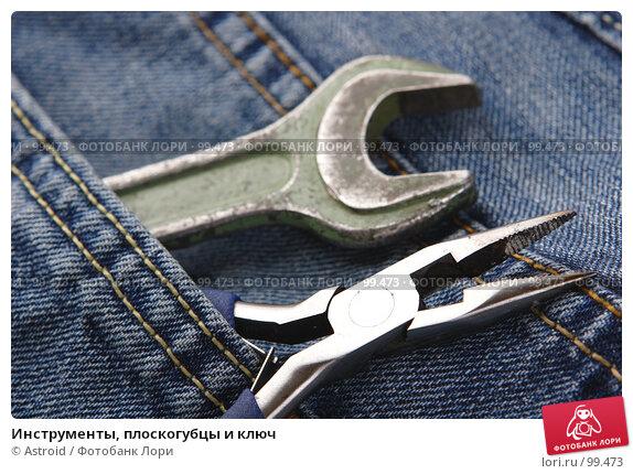 Инструменты, плоскогубцы и ключ, фото № 99473, снято 5 января 2007 г. (c) Astroid / Фотобанк Лори