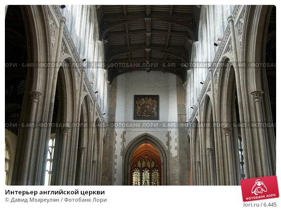 Интерьер английской церкви, фото № 6445, снято 30 июля 2006 г. (c) Давид Мзареулян / Фотобанк Лори