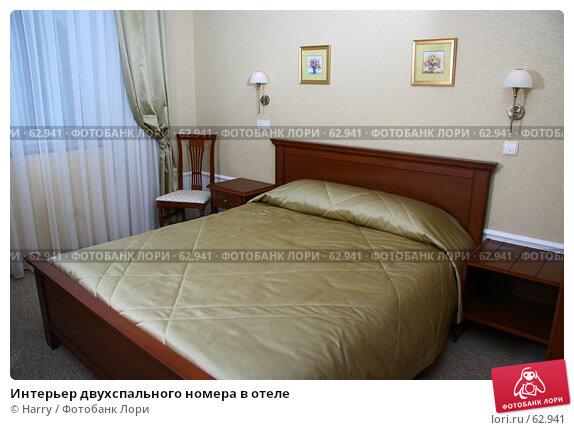Интерьер двухспального номера в отеле, фото № 62941, снято 24 июня 2007 г. (c) Harry / Фотобанк Лори