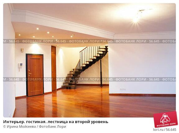 Купить «Интерьер. гостиная. лестница на второй уровень», фото № 56645, снято 2 ноября 2006 г. (c) Ирина Мойсеева / Фотобанк Лори