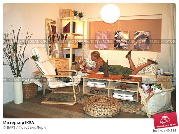 Интерьер IKEA, фото № 49585, снято 22 июня 2006 г. (c) BART / Фотобанк Лори