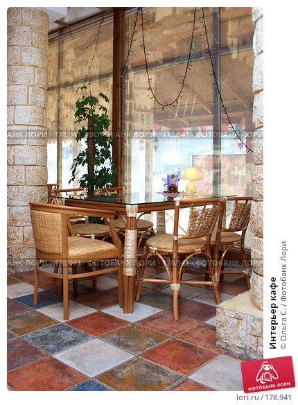 Купить «Интерьер кафе», фото № 178941, снято 3 марта 2007 г. (c) Ольга С. / Фотобанк Лори