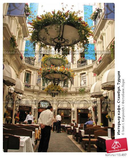 Интерьер кафе. Стамбул. Турция , фото № 13497, снято 15 сентября 2006 г. (c) Ivan I. Karpovich / Фотобанк Лори