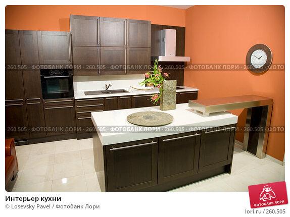 Интерьер кухни, фото № 260505, снято 3 июня 2007 г. (c) Losevsky Pavel / Фотобанк Лори