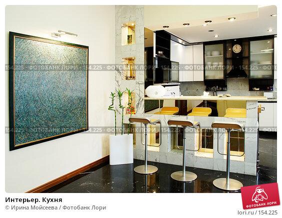 Интерьер. Кухня, фото № 154225, снято 12 октября 2006 г. (c) Ирина Мойсеева / Фотобанк Лори